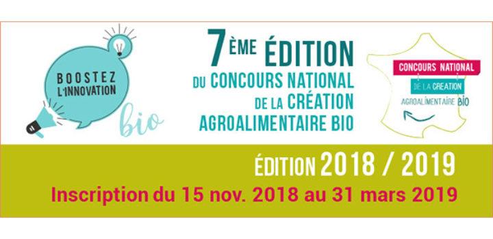 Lancement de la 7è édition du Concours National de la Création Agroalimentaire Biologique